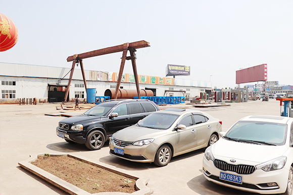 Linyi Ruifeng Machinery Factory